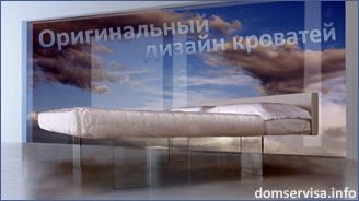 Современный дизайн кроватей для интерьера детской и спальни
