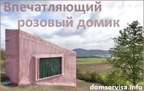 Дизайн интерьера розового домика