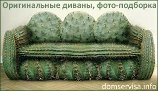 дизайн интерьера прихожей с клевым диваном