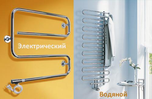 Водяной полетенцесушитель и электрические полотенцесушители
