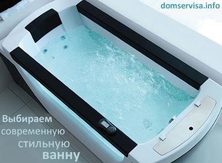 Выбор фото современных дизайнерских ванн