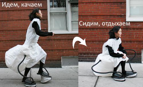 Надувное мобильное кресло