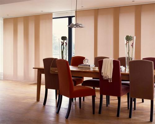 Японские шторы во всю высоту комнаты