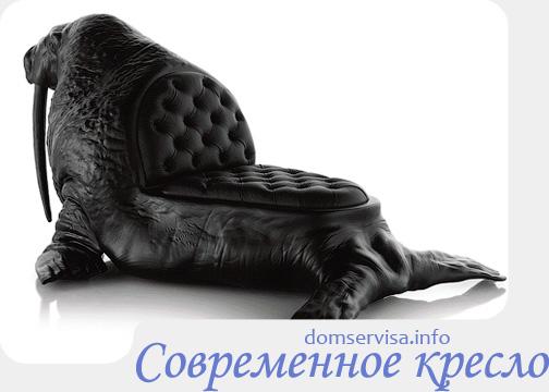 Каким должно быть современное кресло, стул