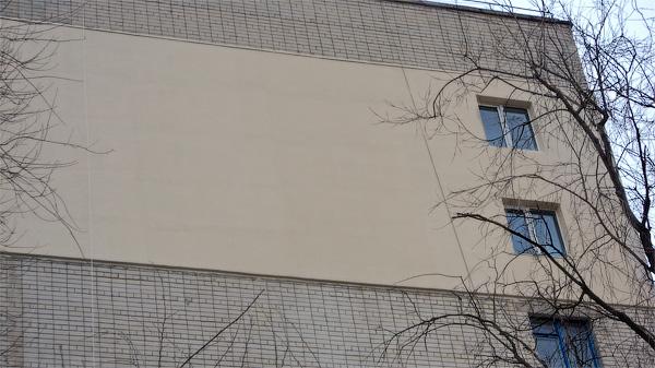 Утепление пенопластом последнего этажа многоэтажки в Херсоне