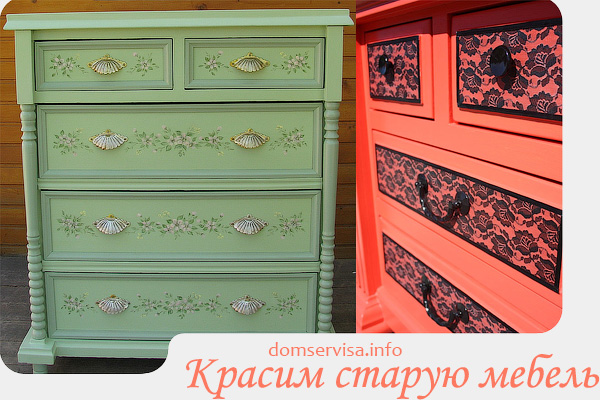 Чем покрасить деревянную мебель своими руками