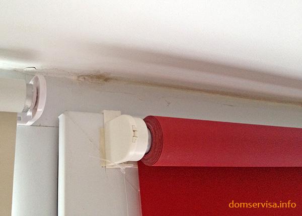 грязное пятно над местом крепления рулонной шторы