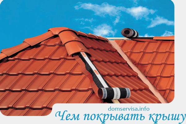 В санкт-петербурге жидкая корунд теплоизоляция купить