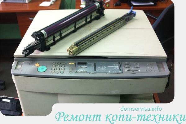 Ремонт ксероксов