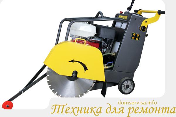 Техника для ремонта и строительства
